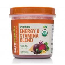 Bio Energy & Stamina blend - прах с какао, цвекло, джинджифил  (8oz) 227g -  BareOrganics