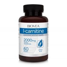 Хранителна добавка Biovea L-CARNITINE 2000mg 60 таблетки - цена 38.00лв.