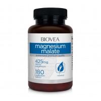 Хранителна добавка Biovea MAGNESIUM MALATE 450mg - цена 34.00лв.