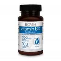Хранителна добавка Biovea VITAMIN B12 500mcg - цена 17.00лв.