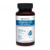 Хранителна добавка Biovea VITAMIN B1 500mg - цена 17.00лв.