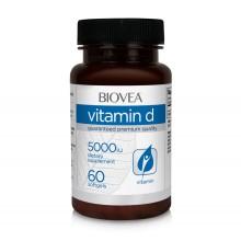 Хранителна добавка Biovea VITAMIN D 5000 IU 60 softgels